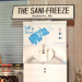 This Sani-Freeze soft serve machine replica is the most creative Auburn's groom's 'cake' ever